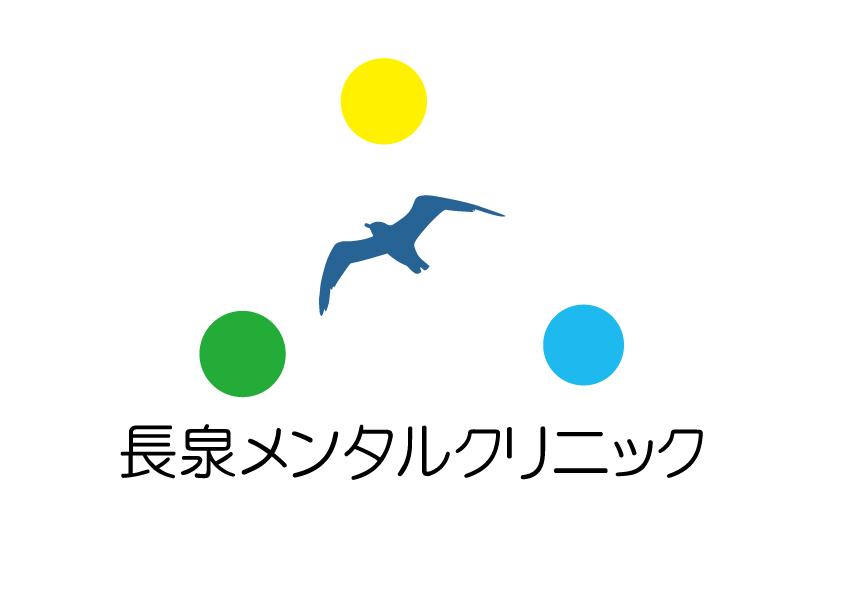 長泉メンタルクリニック